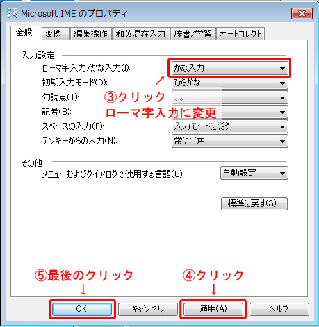 blog_160428_2