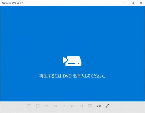 Windows DVD Player